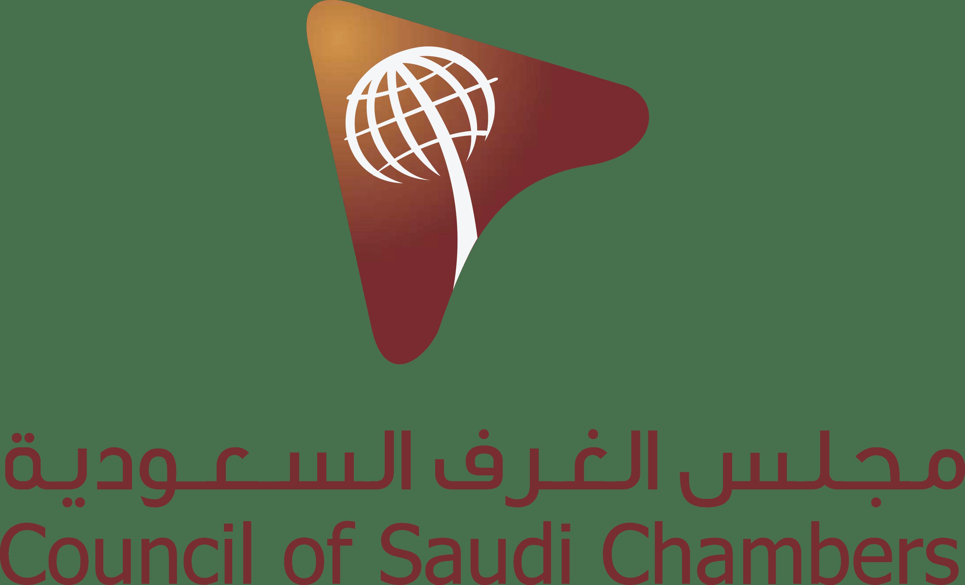 مجلس-الغرف-السعودية