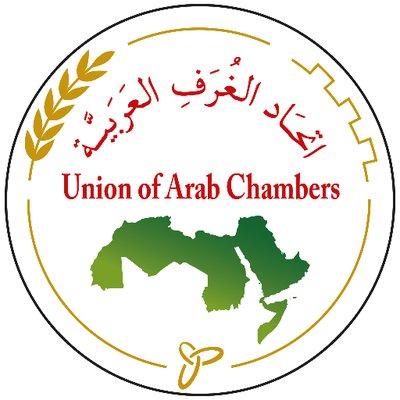 دراسة – آفاق التجارة العربية البينية في الخدمات 2019