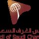تنظيم ملتقى الأعمال السعودي العُماني