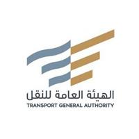 تمديد مبادرة تقديم الخدمات المتعلقة بأنشطة النقل البري دون ربط تقديمها بسداد الغرامات المالية