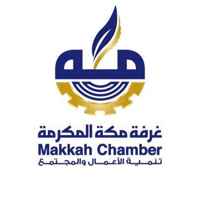 مجلس إدارة غرفة بيشة والامانة العامة يشكرون رئيس غرفة مكة